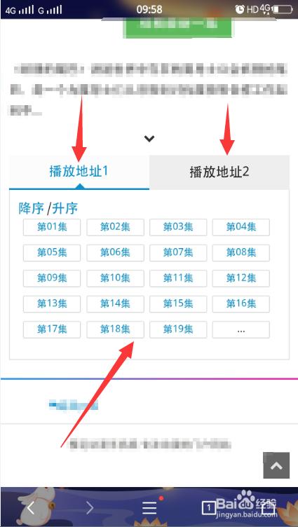 樱花动漫免费下载 0.0.1 官方最新版