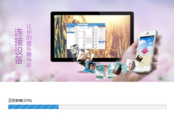咪咕音乐电脑版下载第23张预览图