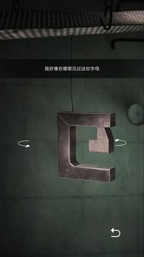 记忆重构手机版第12张预览图