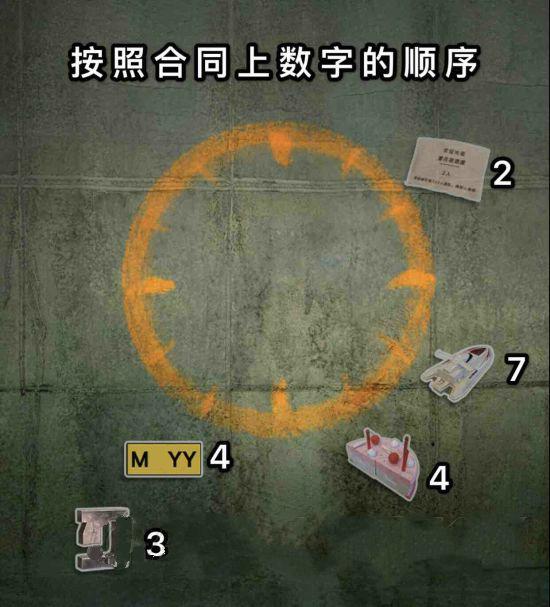 记忆重构手机版第24张预览图