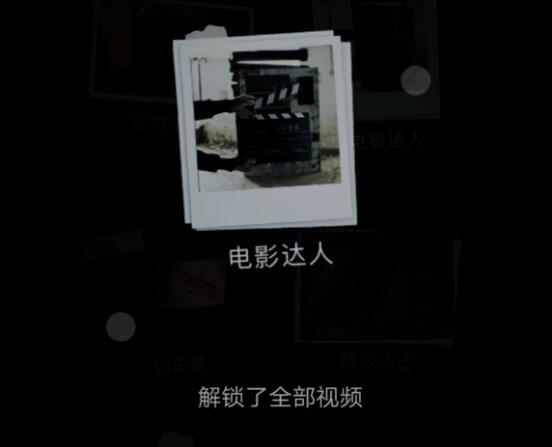 记忆重构手机版第64张预览图