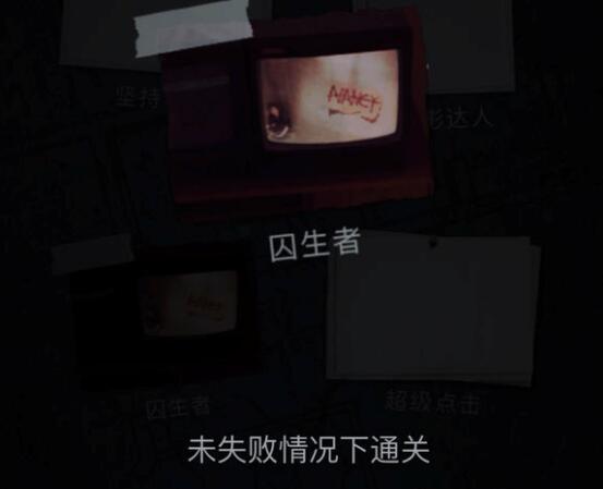 记忆重构手机版第62张预览图