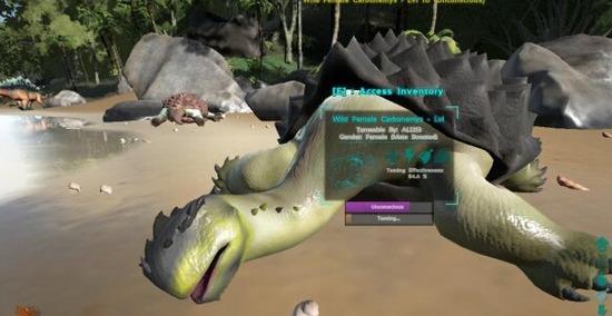 方舟生存进化手机版第12张预览图