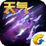雷霆战机360版官方下载 1.10.750 安卓版