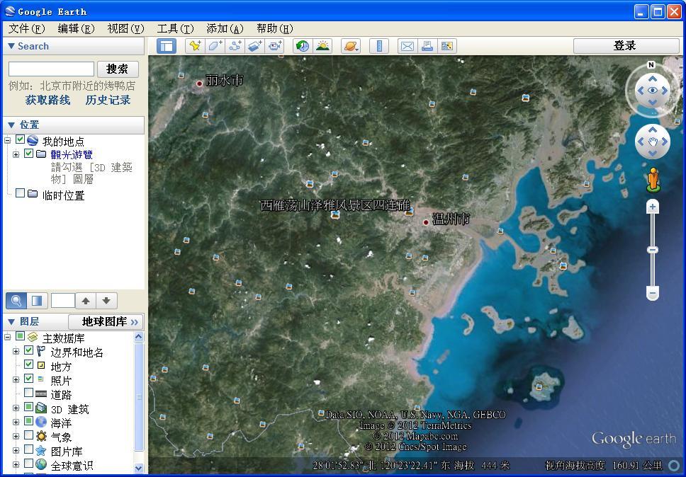 google earth中文破解版下载