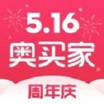 奥买家全球购app 3.9.0 iPhone版