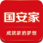 国安家租房 1.7.1 安卓版