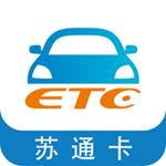 通行寶ect官方版 0.6.0 手機版
