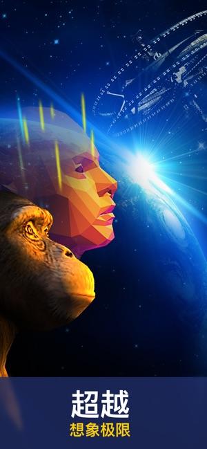 从细胞到奇点: 进化永无止境