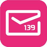 中国移动139邮箱登陆下载 5.1.1 免费最新版