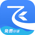 阅文飞读app