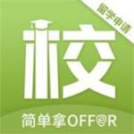 雷哥选校app