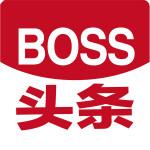 boss头条下载 1.8.1 安卓版