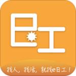 易日工手机版 1.1.7 安卓版