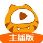 虎牙助手主播版 3.13.6 安卓版