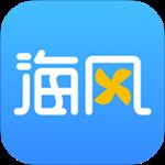 海风智学中心手机版下载 3.2.7 官方版