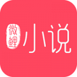 微鲤小说app