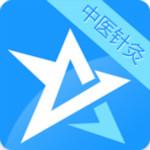 中医针灸职称星题库app