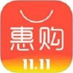 惠购网app