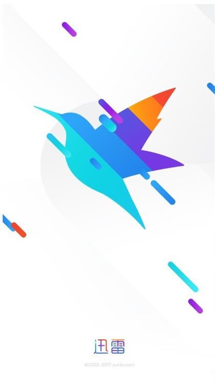 迅雷ios版下载beta 免广告不闪退版