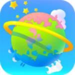 AR奇遇地球仪 1.1.3 安卓版
