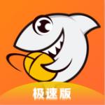 斗魚極速版下載 2.7.5 安卓最新版