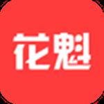 花魁app