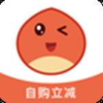 返利券app下载 2.0.01 安卓手机版