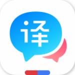 百度翻译 8.3.0 官方版