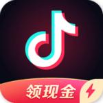 抖音極速版app 1.9.0 最新版