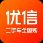 优信二手车 10.15.0 安卓版