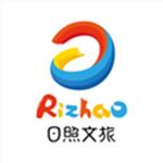 日照文旅app下载 1.2.7 安卓手机版