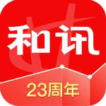 和讯财经新闻 6.3.6 安卓版