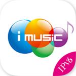 愛音樂 10.0.5 免費版