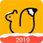 松鼠记账 4.9.1 安卓版