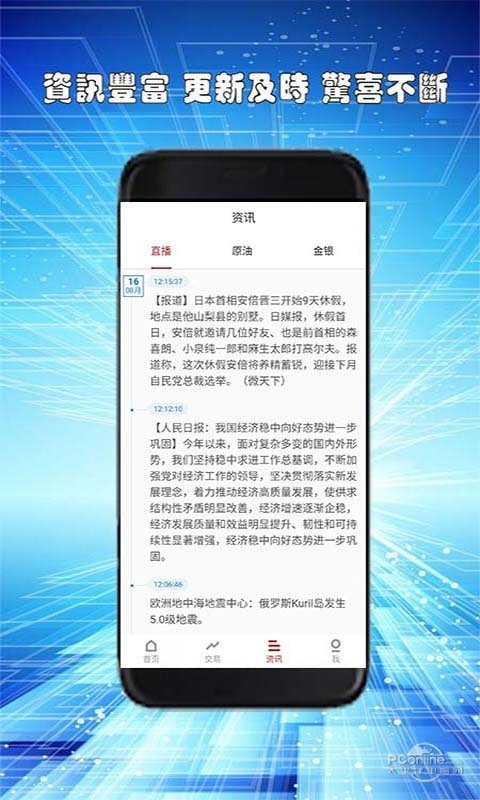 mt4安卓版官方下载