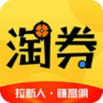 千米淘券app 4.2.1 手機版