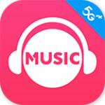 咪咕音樂app下載 6.9.4 官方版