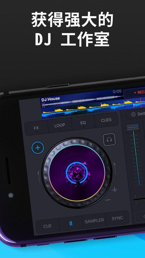 DJ it