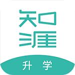 知涯升学app 2.7.6 安卓版
