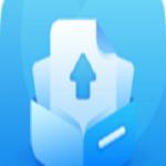 局域网传送文件软件