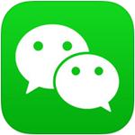 微信2019最新官方版本下载(附微信支付分开通方法) 2.6.8 免费电脑版