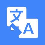 轻敲互动翻译平台 2.1.6.0 免费版