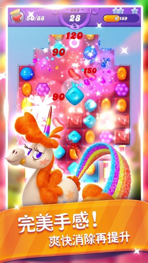 糖果缤纷乐下载