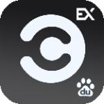 百度Carlife Exde 5.5.1 破解版