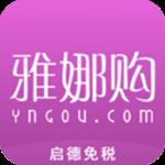 雅娜购plus安卓版 3.5.6 手机版