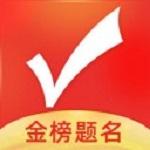 优志愿app 7.12 iPhone版