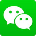 微信手机版2020下载 7.0.9 最新版