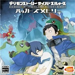 Digimon Story Cyber Sleuth: Complete Edition 简体中文版 1.0