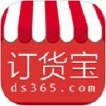 订货宝app 2.9.5 iPhone正式版